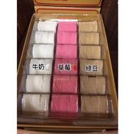 愛吃鬼小舖-鄭玉珍-(6入&中盒)綠豆糕、鳳眼糕