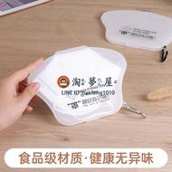2個裝N95口罩收納盒子便攜式隨身收納夾兒童學生暫存放袋【淘夢屋】