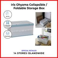 Iris Ohyama Folding Collapsible Box with Lid