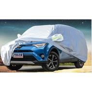 豐田新RAV4榮放車衣車罩suv加厚防水防雨防曬隔熱遮陽汽車外套罩