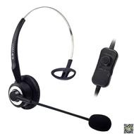客服耳麥 客服耳機電話耳機呼叫中心話務外呼 電銷耳麥耳機話筒