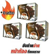 กล่องสุ่ม  มีอาหารเสริม ชา กาแปลดน้ำหนัก500บาท (ของเเท้100%)