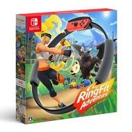 【普雷伊-萬年】中文版 免運《 NS Nintendo Switch 健身環大冒險》