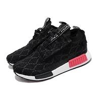 adidas 休閒鞋 NMD_TS1 PK GTX 男女鞋