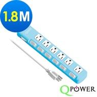 Qpower太順電業 太超值系列 TS-376A 3孔7切6座延長線(碧藍)-1.8米