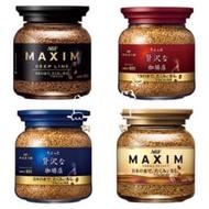 日向仁 日本 AGF Maxim 咖啡 箴言金/香醇藍/摩卡紅/深焙黑 80g/100g(120元)