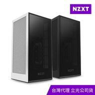 NZXT 美商恩傑 H1 電腦機殼 187 x 387.7 x 187.6mm 預購
