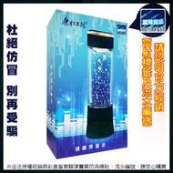 原廠現貨 康水工坊 氫氧分離富氫水素水C306