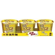 阿Q桶麵_蒜香珍肉風味(3碗/組)