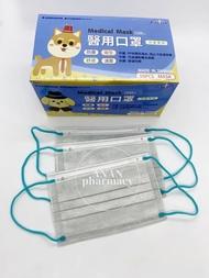【雙鋼印】【釩泰】兒童醫療口罩50入/盒 (藍綠掛耳/銀河灰)043054