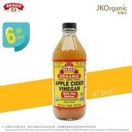 Bragg - 6樽 - 有機蘋果醋, Organic Apple Cider Vinegar (473ml x6)