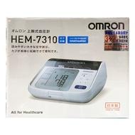 【贈 醫療口罩一盒】 OMRON 歐姆龍 血壓計 HEM-7310 電子血壓計 上臂式血壓計