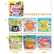 Unimat Riken 日本製 兒童 幼童 魚肝油 軟糖 乳酸菌 蛋白質鈣片 DHA 免疫力 維他命 日本代購
