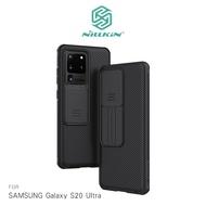 S20FE黑鏡NILLKIN三星S20 Ultra S20+耐爾金NOTE20手機殼SAMSUNG保護殼Galaxy