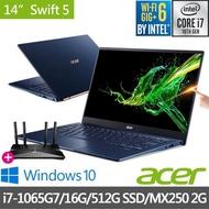 【贈Wifi 6無線分享器】Acer Swift5 SF514-54GT 14吋i7觸控極輕薄(i7-1065G7/16G/512G SSD/MX250-2G)