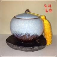 鶯歌陶瓷老街37號*弘祥茗壺*自然釉茶倉(小)