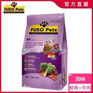 【福壽】FUSO Pets福壽貓食-鮭魚+牛肉(20磅x1入)