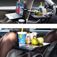 【多功能車載電腦架-塑膠-23.4*35*2.4cm-1套/組】車用小桌板支架後座折疊式車桌-527002