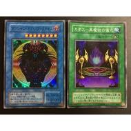 ###售400元,遊戲王 P3-07 混沌的黑魔術師 混沌黑魔術師 P3-10 混沌黑魔術的儀式 混沌黑魔導 亮面###