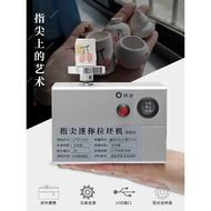 指尖拉坯機 mini迷你拉坯機送工具兒童陶藝機 抖音同款網紅拉胚機