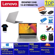 Lenovo ideapad S340 15-81VW0081TA/i7-1065G7/8GB/512GB M.2 SSD/Integrated Graphics/15.6 FHD/Win10Home/PLATINUM GREY/BY TOP COMPUTER