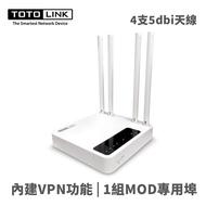 TOTOLINK AC5 AC1200 超世代 路由器 WIFI 無線 分享器