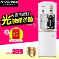 Angel water dispenser vertical 1361 bile heating hot and cold boiling heat warm the ice pack e-mail