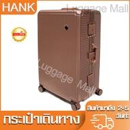 885 กระเป๋าเดินทาง28นิ้ว กระเป๋าเดินทางล้อลาก 100%pc 4 ล้อถอดได้ ล้อหมุน360 องศา สีเงิน/สีโรสโกลด์ 28 นิ้ว Luggage Suitcase 28 inch Travel Bag