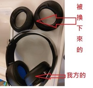 帶卡扣耳機套一對專用於 Sony PS3 PS4 7.1 CECHYA-0090 無線款 的 耳機海綿套