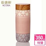 【乾唐軒活瓷】永恆若水隨身杯_中素 / 大 / 特雙 / 米白玫瑰粉彩繪 / 木紋蓋