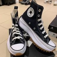 Converse run star hike