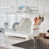 Life Plus 純白風尚 不鏽鋼碗盤餐具收納瀝水架_附排水導管 (雙層-2入組)