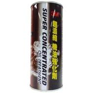 3M 超濃縮機油強化劑(300ml/罐)[大買家]