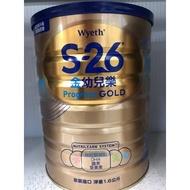 惠氏 S-26金幼兒樂1600g*2瓶 全新 現貨 新包裝