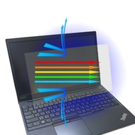 EZstick Lenovo ThinkPad E15 專用 防藍光螢幕貼