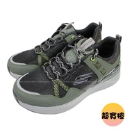 (BZ) SKECHERS 男鞋 TR Ultra運動鞋 超寬楦 防潑水 健行鞋 237032WOLBK軍綠【陽光樂活】
