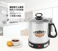 304不銹鋼迷你一體電熱杯出國旅行學生煮面電杯電熱燒水杯電煮杯【韓國時尚週】
