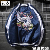 秋季日系橫須賀刺繡外套原宿風男女bf情侶裝修身短款夾克棒球服潮  自由角落