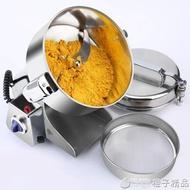 艾澤拉2000克g微動款商用中藥粉碎機電動磨粉機小型打粉機超細qm  聖誕節禮物