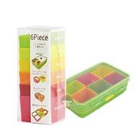 【日本Sugar Land】繽紛彩虹 食物分隔杯/矽膠盒(6色各一)~便當/點心/離乳副食品‧日本原裝進口✿桃子寶貝✿