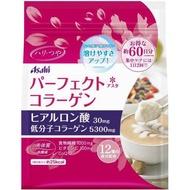 朝日食品集團  Asahi 完美膠原蛋白 朝日 Perfect 膠原蛋白粉 60日用
