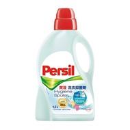 Persil寶瀅洗衣抑菌劑