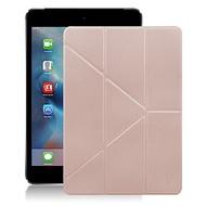 XM iPad mini4 清新簡約超薄Y折皮套