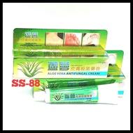 Meriah! Aloe Vera Antifungal Cream