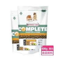 【Versele-Laga凡賽爾】比利時楓葉鼠全方位完整飼料500g-兩包組(鼠飼料 倉鼠飼料)