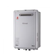 (全省安裝)【林內】24公升屋外強制排氣(與REU-E2426W-TR同款)熱水器(桶裝瓦斯) REU-E2426W-TR_LPG