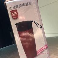 藝林鉑金骨瓷保溫杯 璀璨紅 600ml含防撞杯套