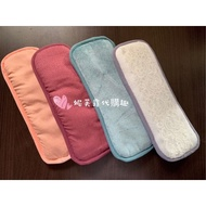 ➿妮芙露Nafful➿ 負離子 妮美龍 眼罩 毛毯+9層方巾 超強版