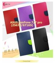 ASUS ZenFone 7/7 pro (ZS670/671KS) 共用 雙色龍書本套 經典撞色皮套 書本皮套 側翻皮套 側掀皮套 保護套 可站立 看影片方便 名片收納