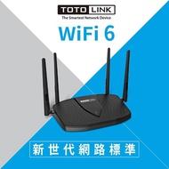 【TOTOLINK】X5000R AX1800 WiFi 6 Giga無線WIFI路由器(最新WiFi AX技術 網速更快更穩定)